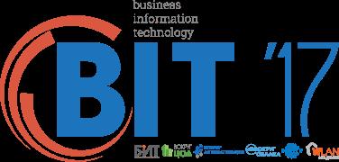 Компания UCloud стала серебряным спонсором конференции БИТ-2017 «Вокруг облака. Вокруг ЦОД»